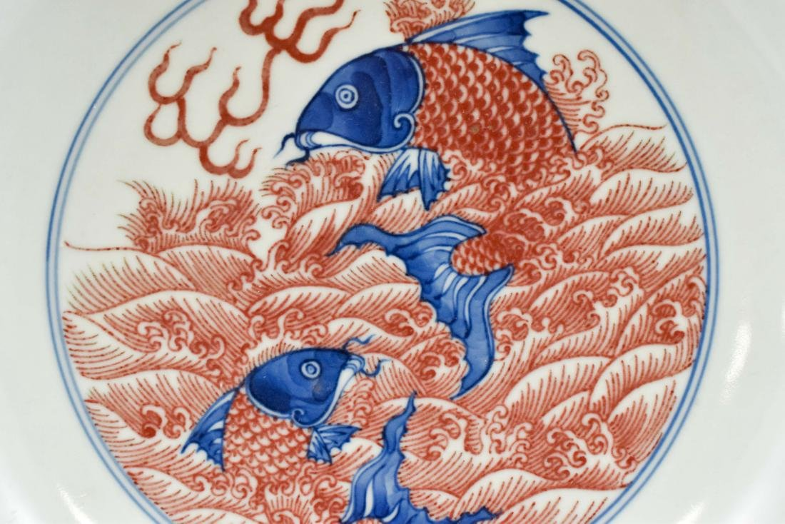QING RED & BLUE GLAZED LEAPING FISH MOTIF PLATE - 9