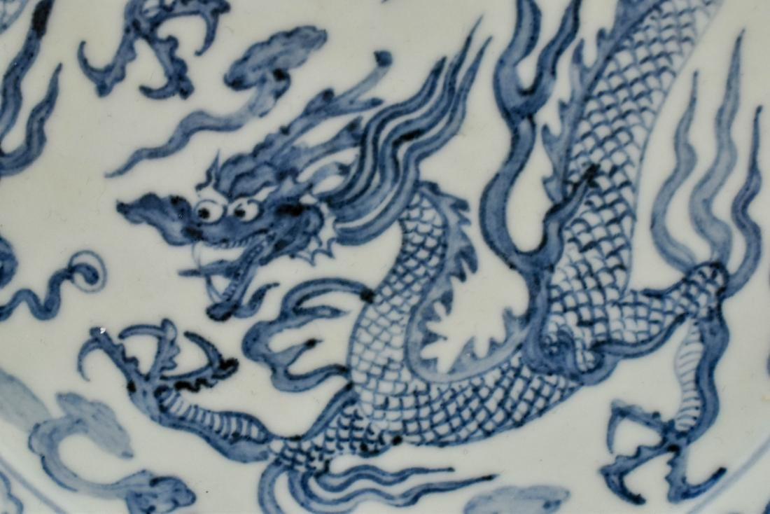 YUAN SCALLOPED RIM BLUE & WHITE DRAGON CHARGER - 6