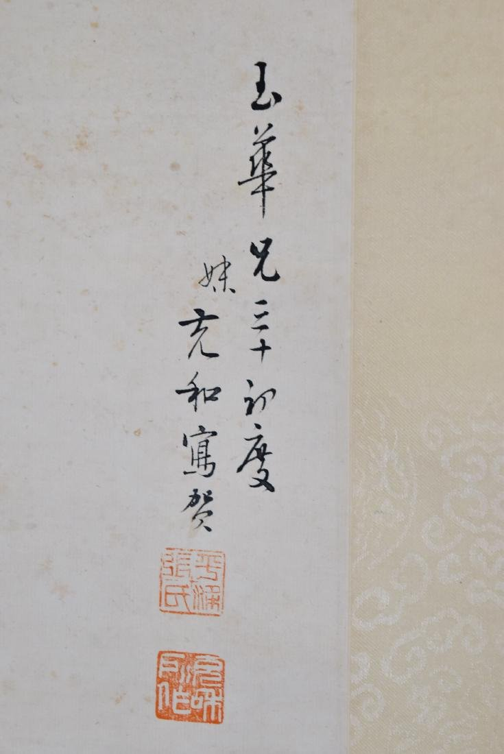 CHINESE PAINTING SCROLL OF CAMELLIA BLOOMS - 3