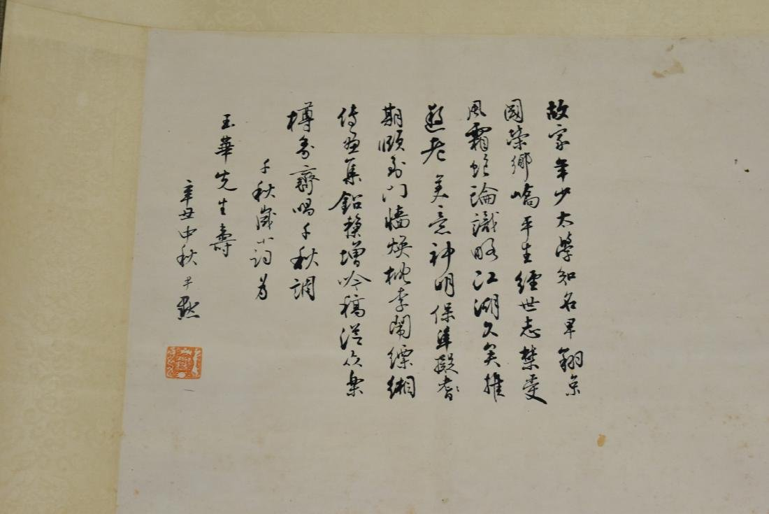 CHINESE PAINTING SCROLL OF CAMELLIA BLOOMS - 6