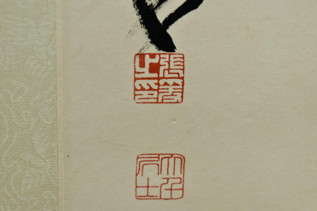 CHINESE CALLIGRAPHY COUPLET - 6