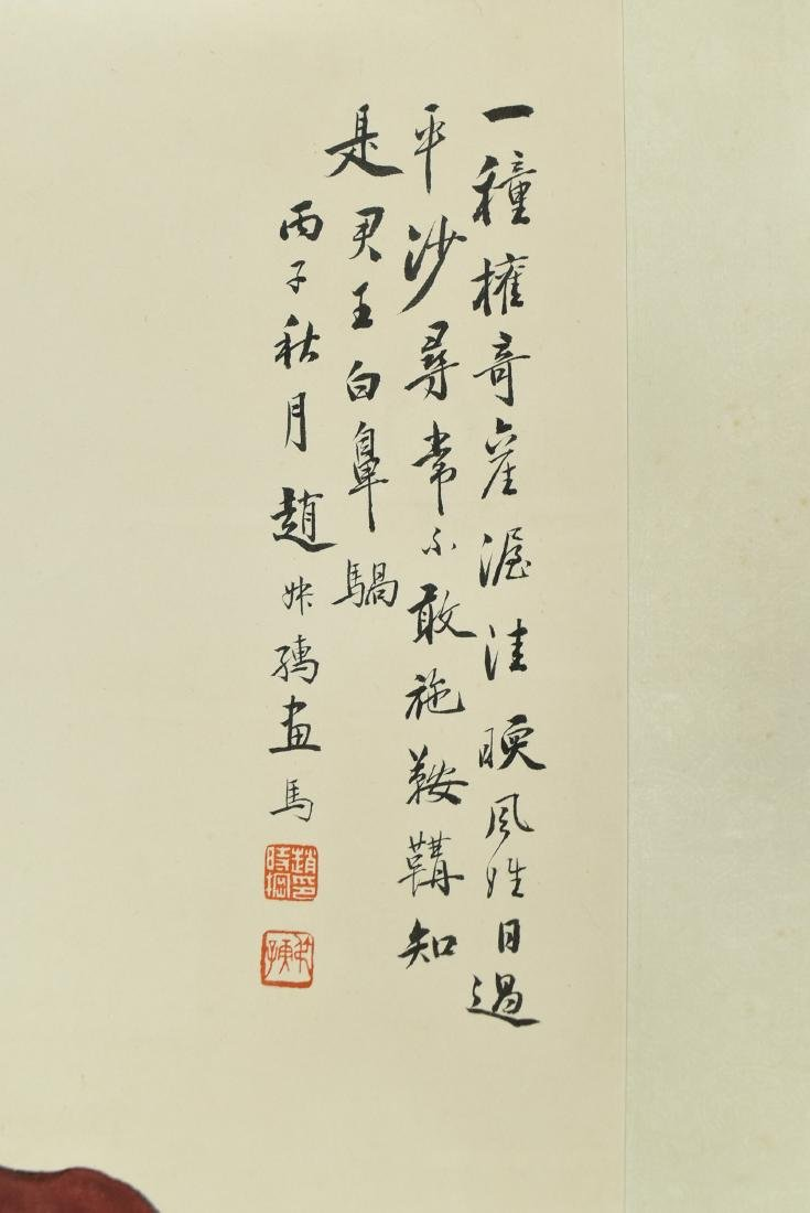 CHINESE PAINTING SCROLL OF HORSE - 3