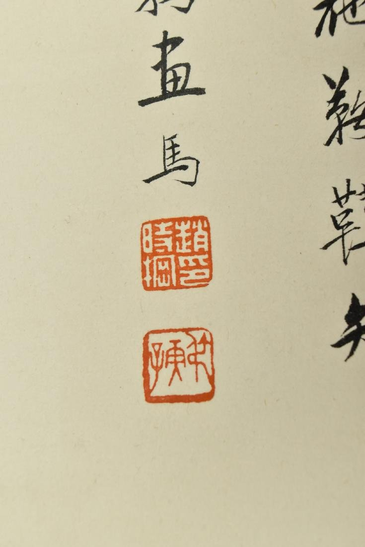CHINESE PAINTING SCROLL OF HORSE - 6
