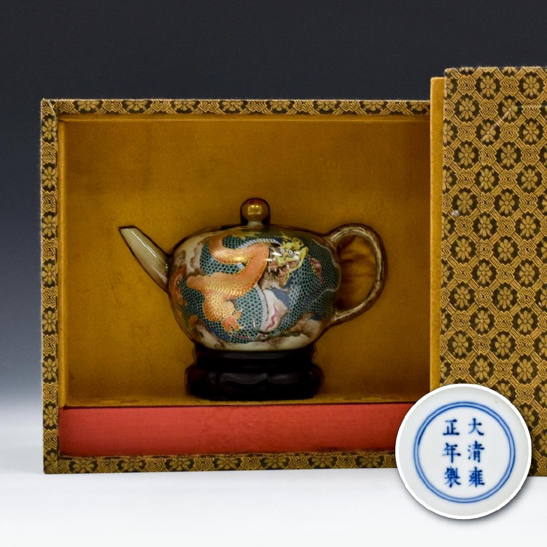 QING FAMILLE ROSE DRAGON TEA POT & STAND IN BOX