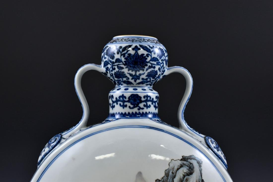 QING FAMILLE ROSE LANDSCAPE MOON FLASK ON STAND - 6