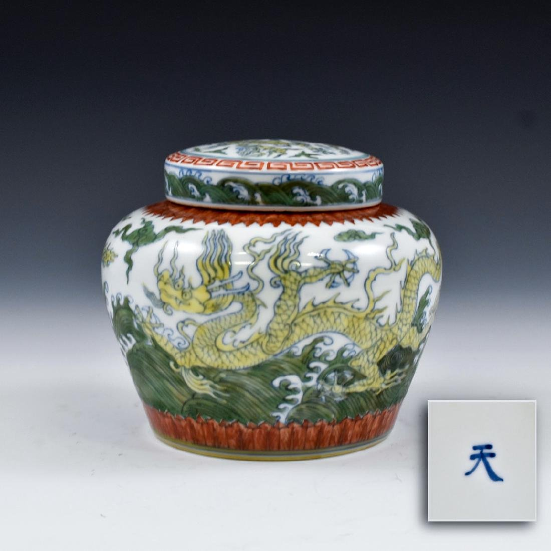 MING CHENGHUA DOUCAI DRAGON LIDDED JAR