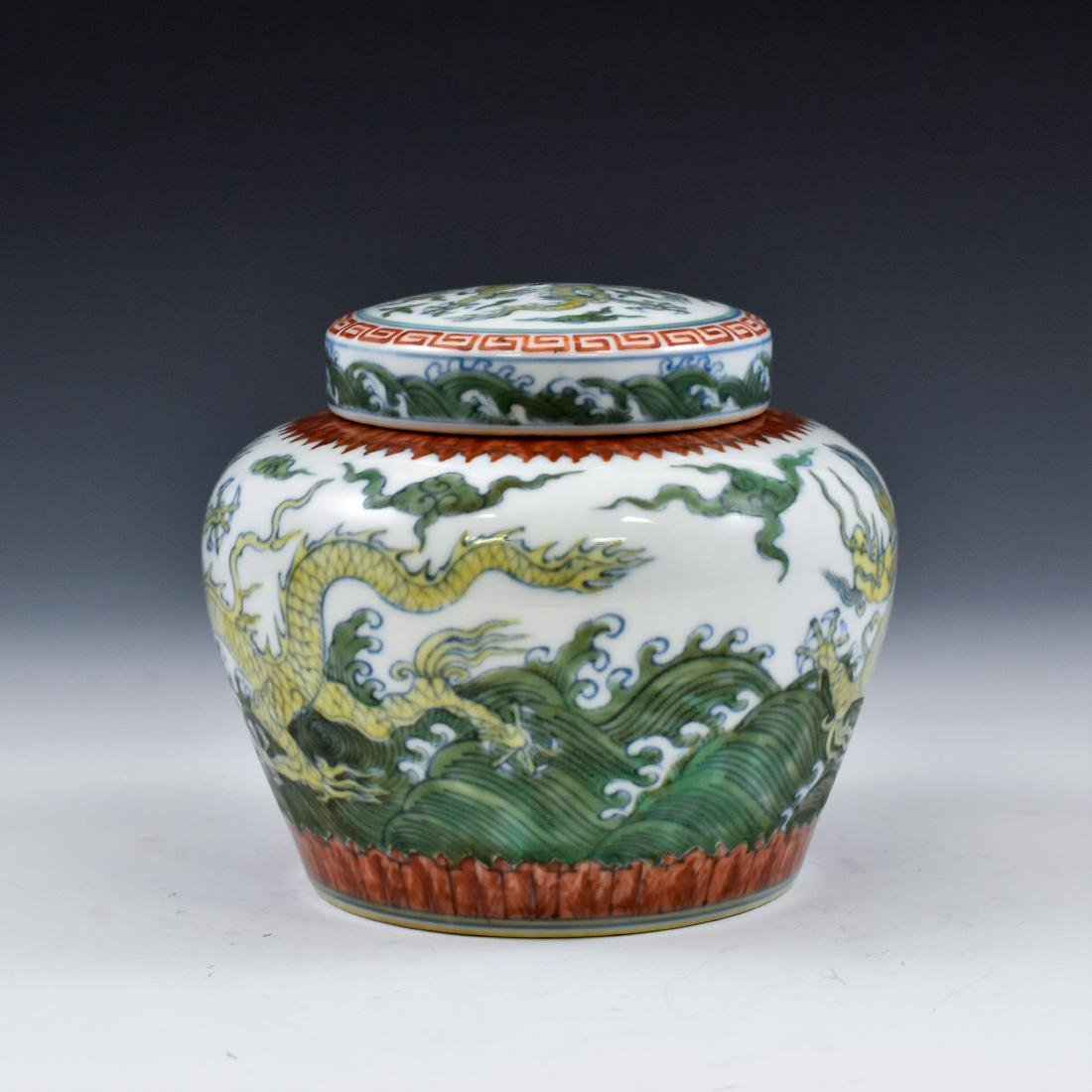 MING CHENGHUA DOUCAI DRAGON LIDDED JAR - 3