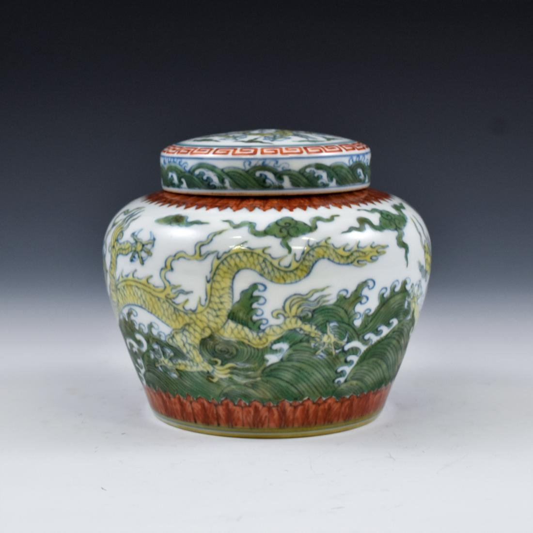 MING CHENGHUA DOUCAI DRAGON LIDDED JAR - 4