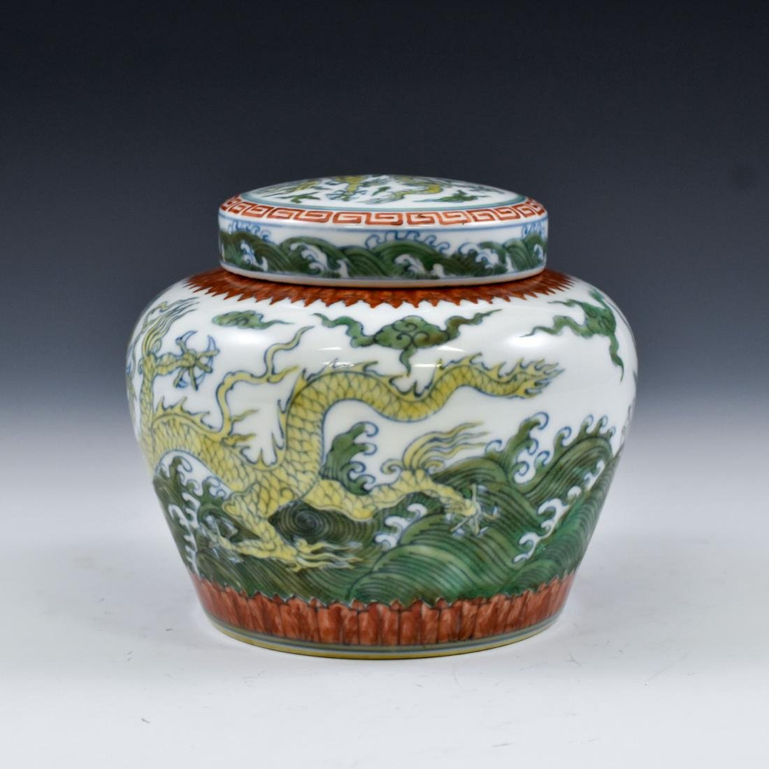 MING CHENGHUA DOUCAI DRAGON LIDDED JAR - 5