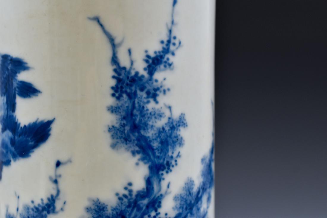 20TH C BLUE & WHITE UMBRELLA VASE - 8