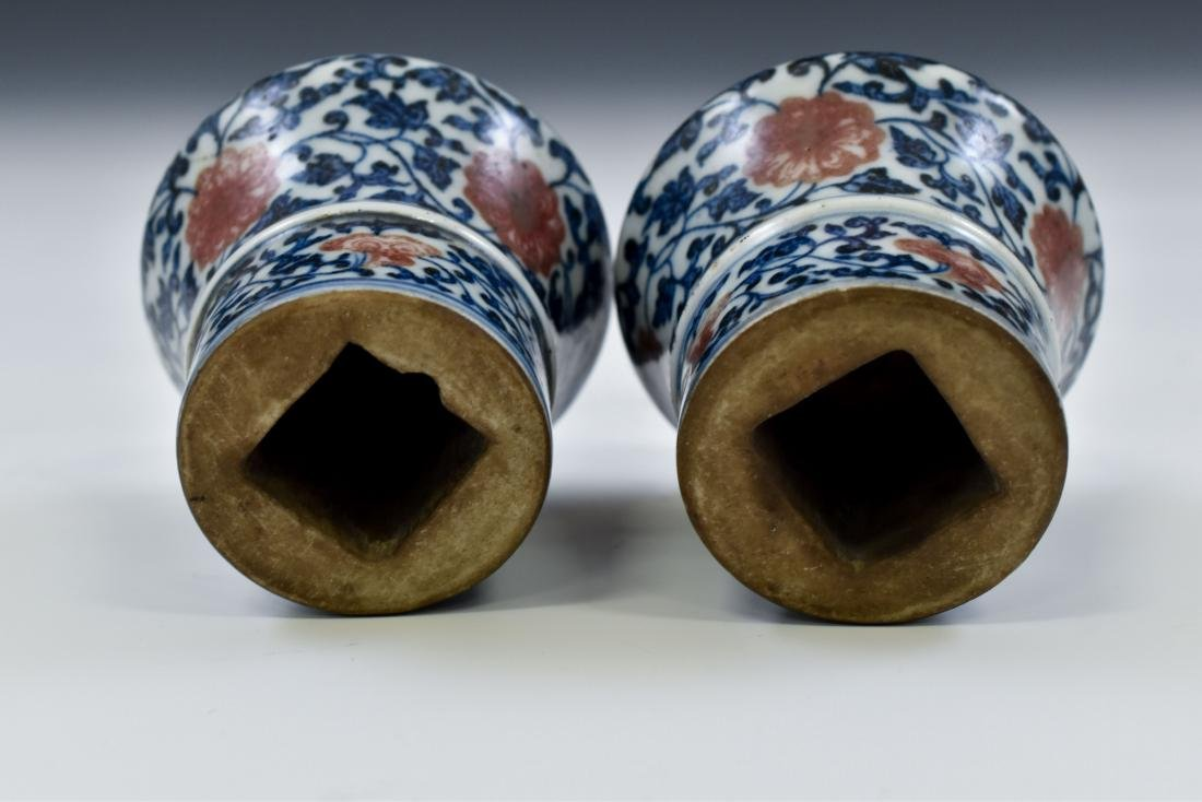 17TH C PAIR OF PORCELAIN SCROLL KNOBS IN FLORAL MOTIF - 6