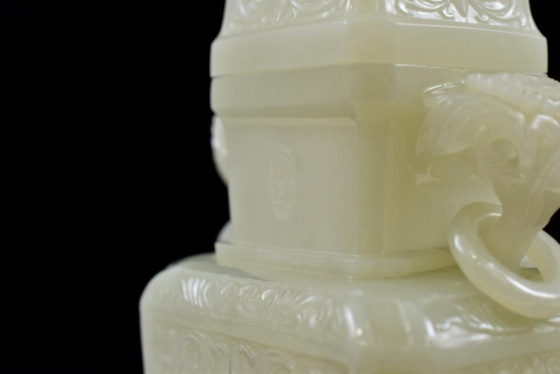 VERY FINE QING WHITE JADE COVERED URN - 6
