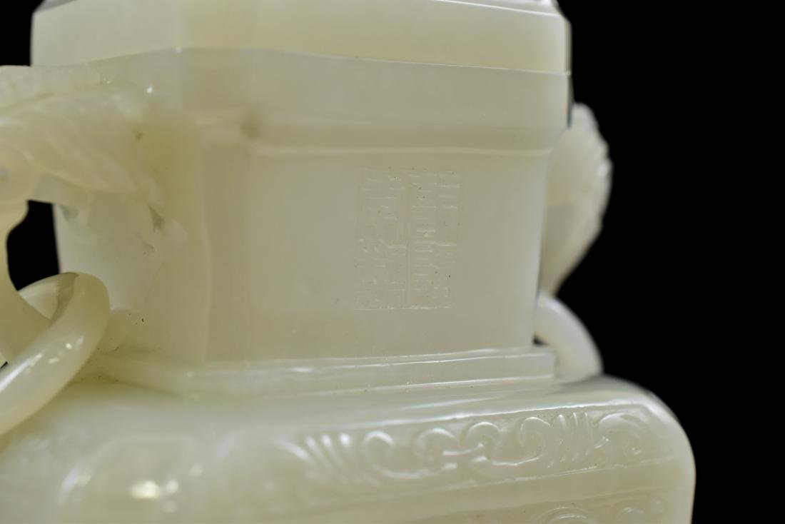 VERY FINE QING WHITE JADE COVERED URN - 8