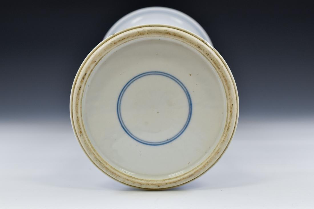 FINE CHINESE BLUE & WHITE PORCELAIN GU VASE - 5