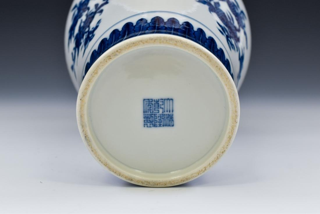 CHINESE BLUE AND WHITE CAMELIA MEIPING VASE - 6