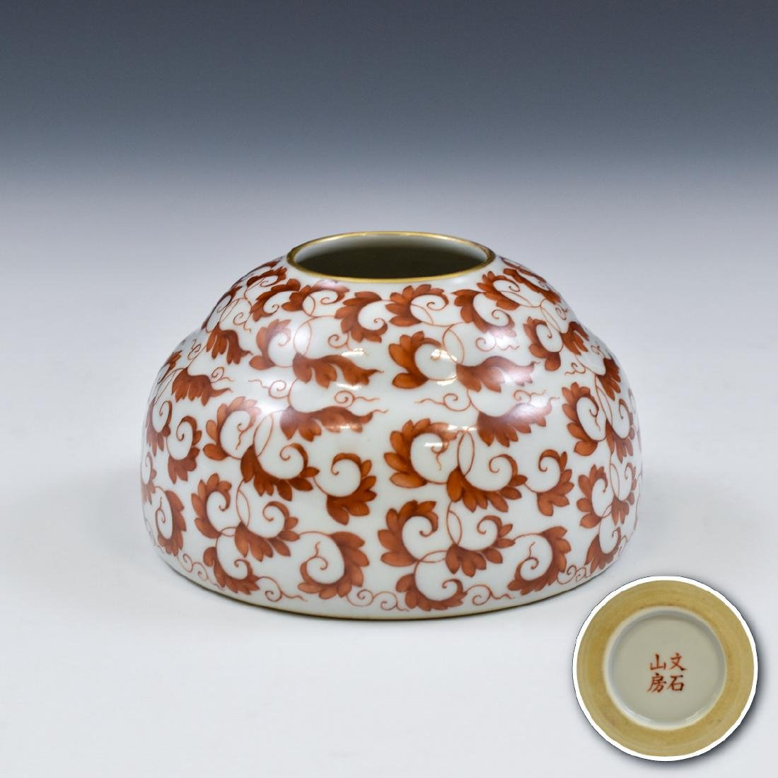 RED & WHITE GOURD SHAPED PORCELAIN BRUSH WASHER