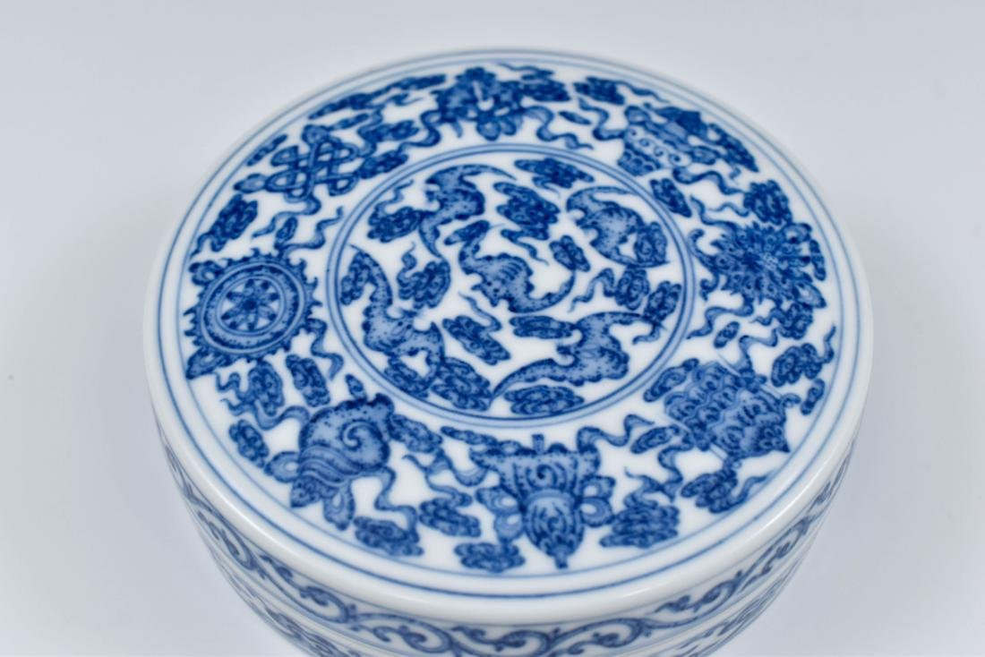 QING CHINESE PORCELAIN INK BOX - 6