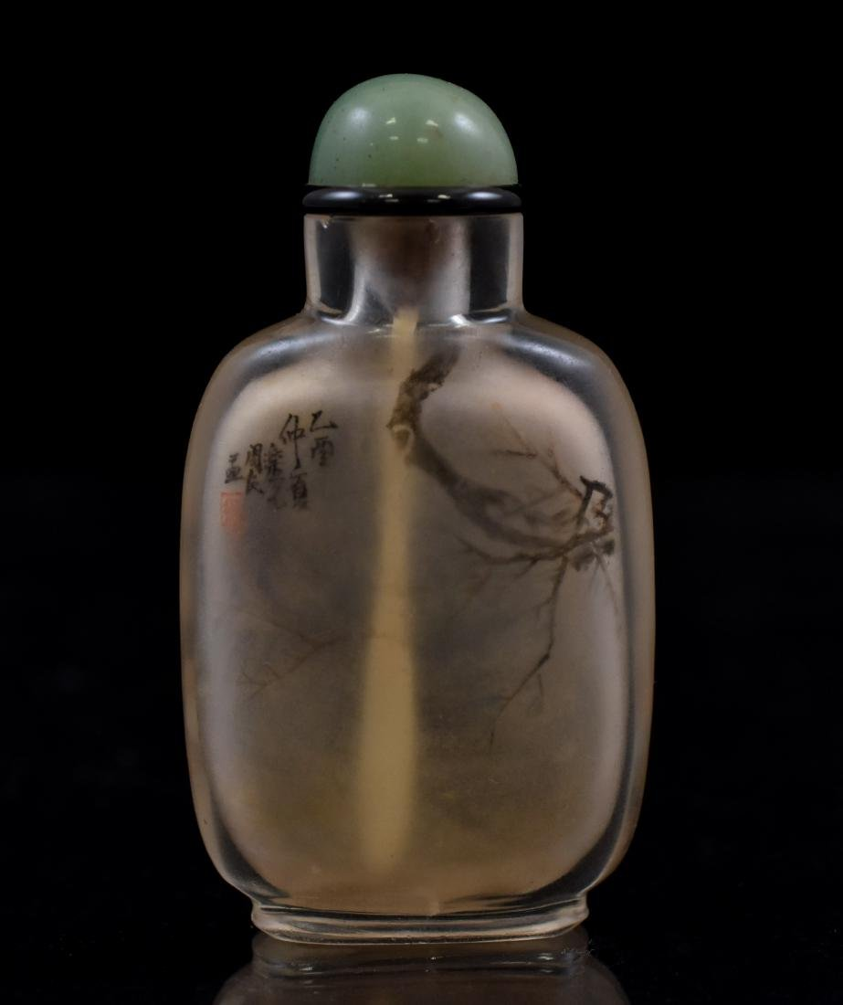 ZHOULEYUAN INNER PAINTING SNUFF BOTTLE - 5