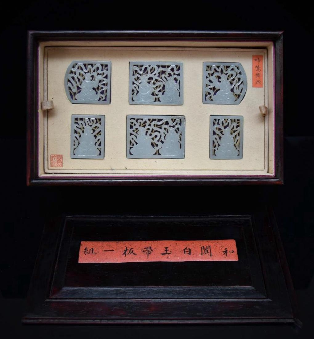 SET OF 13 CARVED JADE MEDALIONS AND PLAQUES IN A BOX - 2