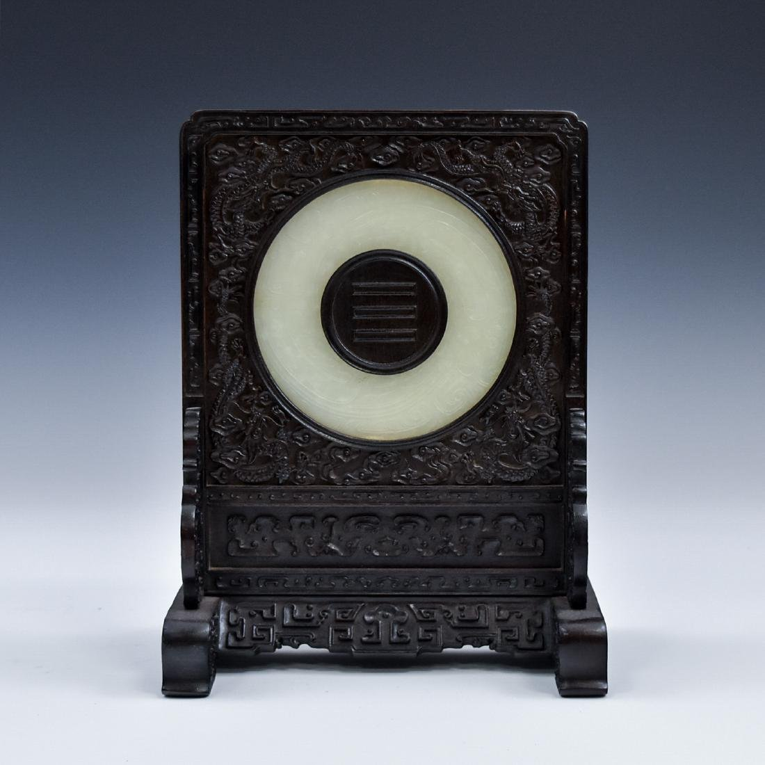 COIN DISK CARVED CHINESE JADE TABLE SCREEN