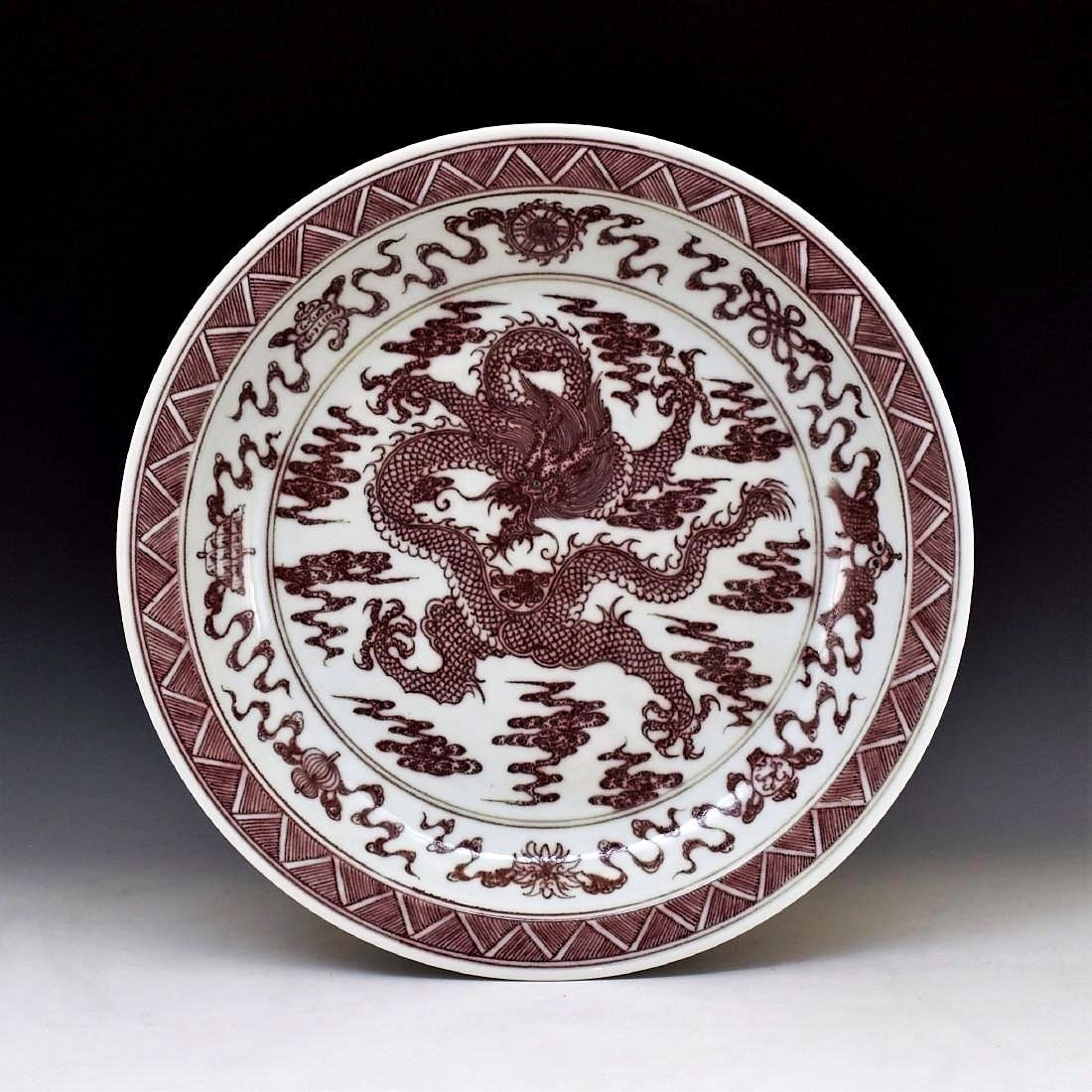 MING RED & WHITE DRAGON CHARGER