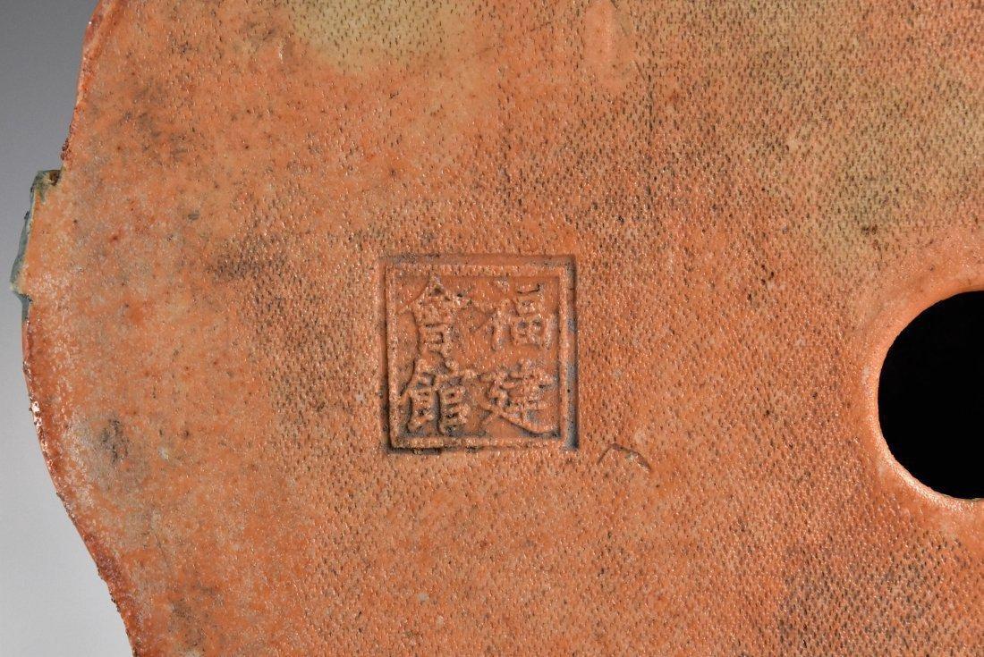 QING DYNASTY FAMILLE ROSE & GILT PORCELAIN BUDDHA - 8