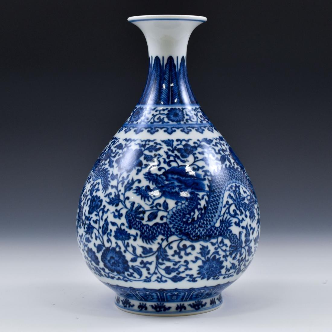 BLUE & WHITE DRAGON PEAR VASE, YUHUCHUNPING - 3