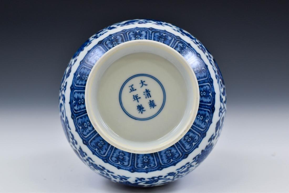 BLUE & WHITE DRAGON PEAR VASE, YUHUCHUNPING - 5