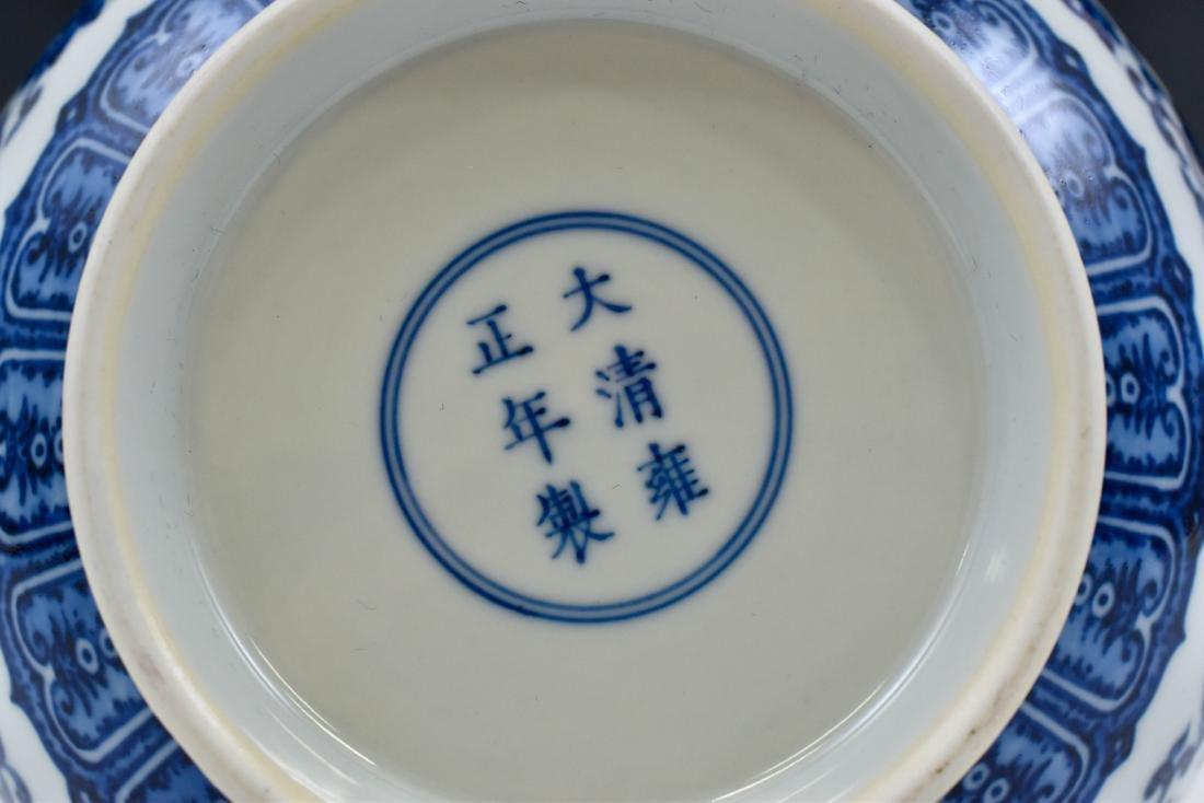 BLUE & WHITE DRAGON PEAR VASE, YUHUCHUNPING - 6