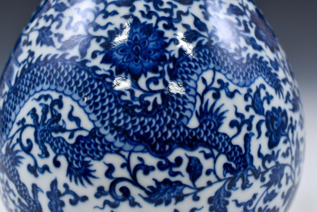 BLUE & WHITE DRAGON PEAR VASE, YUHUCHUNPING - 9