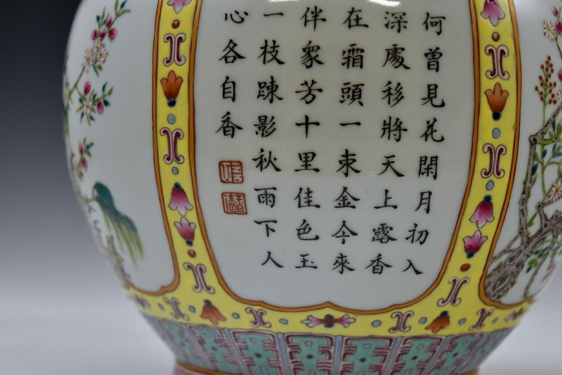 CHINESE SGRAFFIATO-GROUND FAMILLE JAUNE VASE - 10