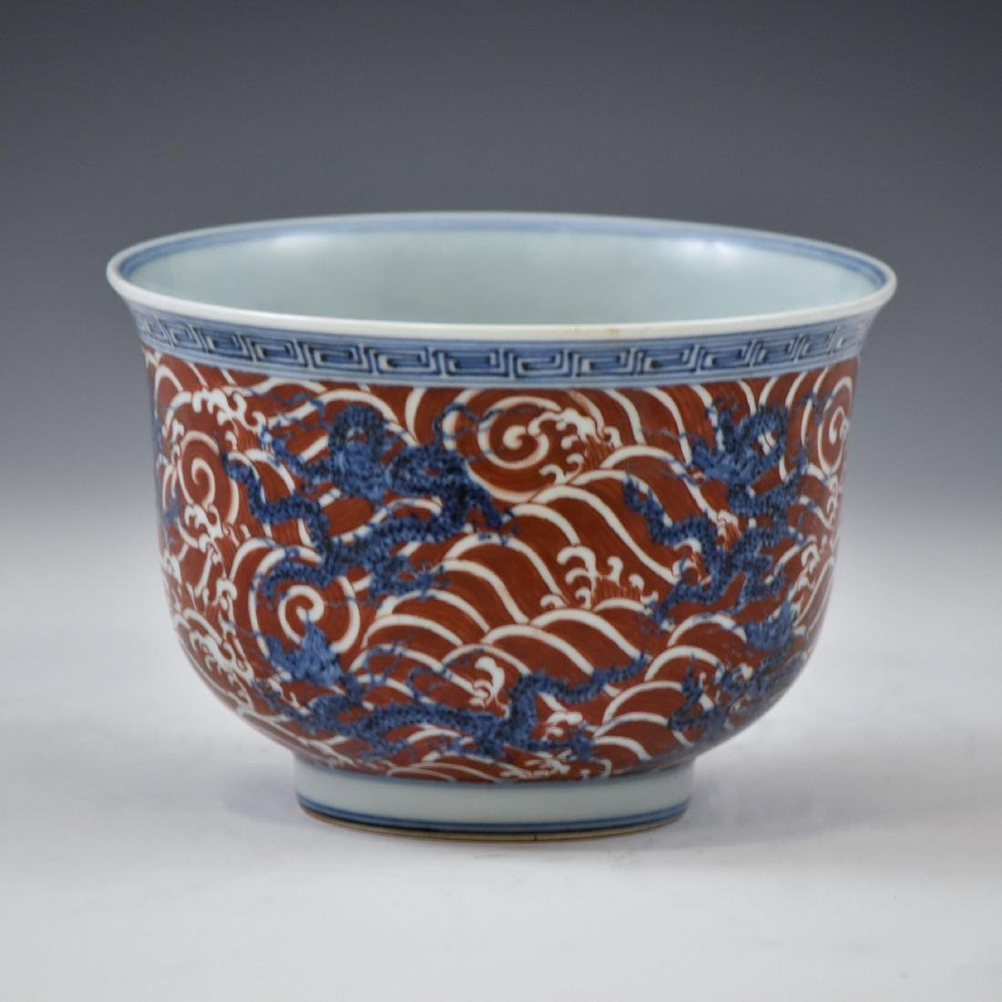 MING CHINESE RED & BLUE DRAGON BOWL