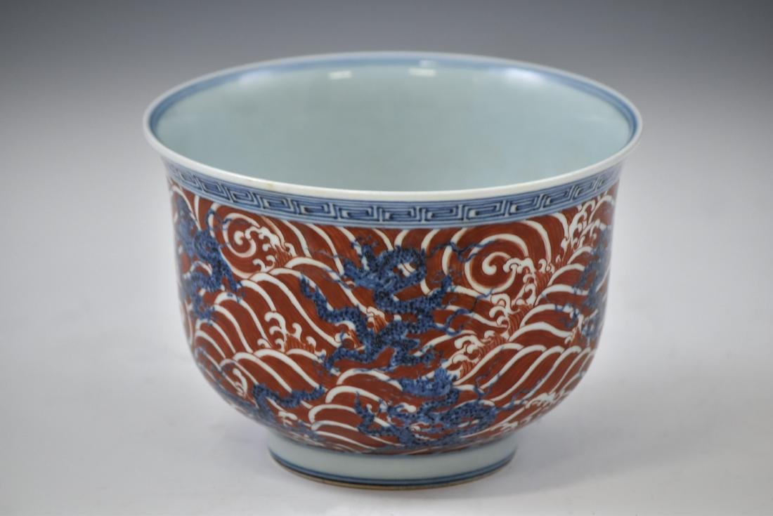 MING CHINESE RED & BLUE DRAGON BOWL - 2