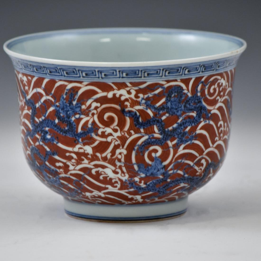 MING CHINESE RED & BLUE DRAGON BOWL - 3