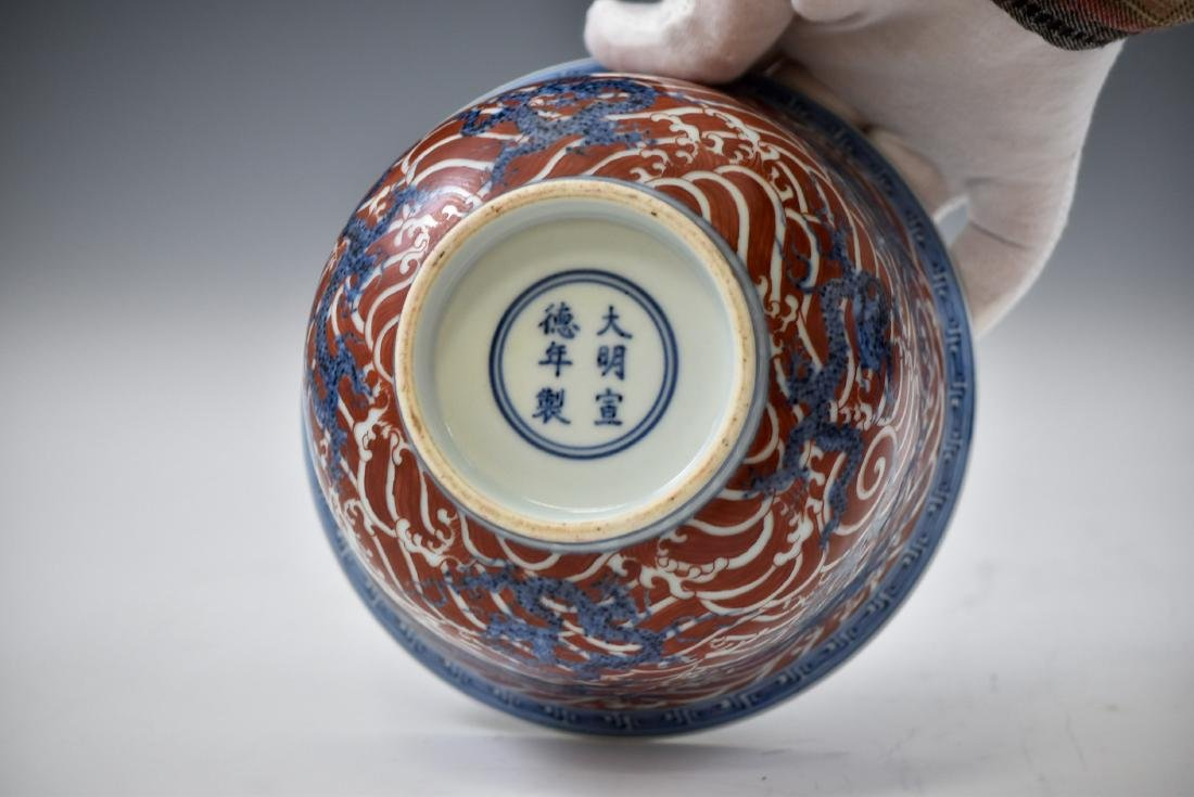 MING CHINESE RED & BLUE DRAGON BOWL - 5