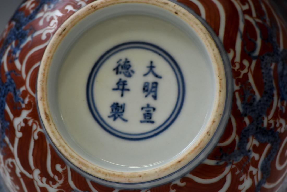 MING CHINESE RED & BLUE DRAGON BOWL - 6