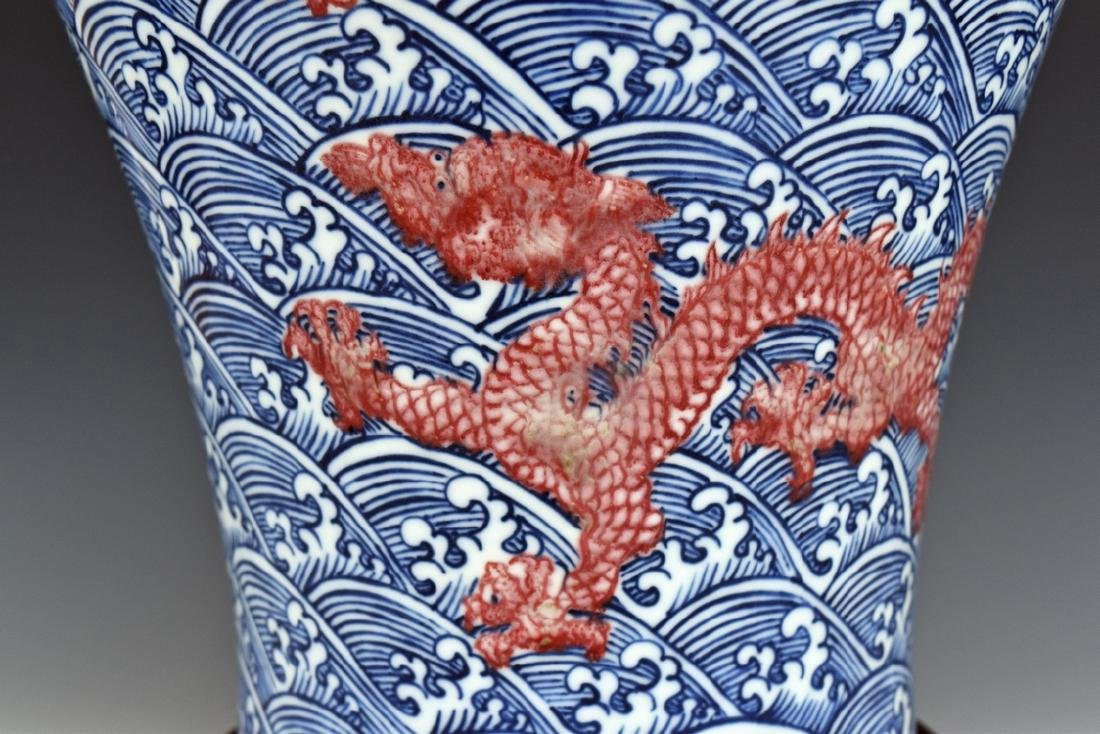 RED DRAGON ON BLUE & WHITE MEIPING VASE ON STAND - 6