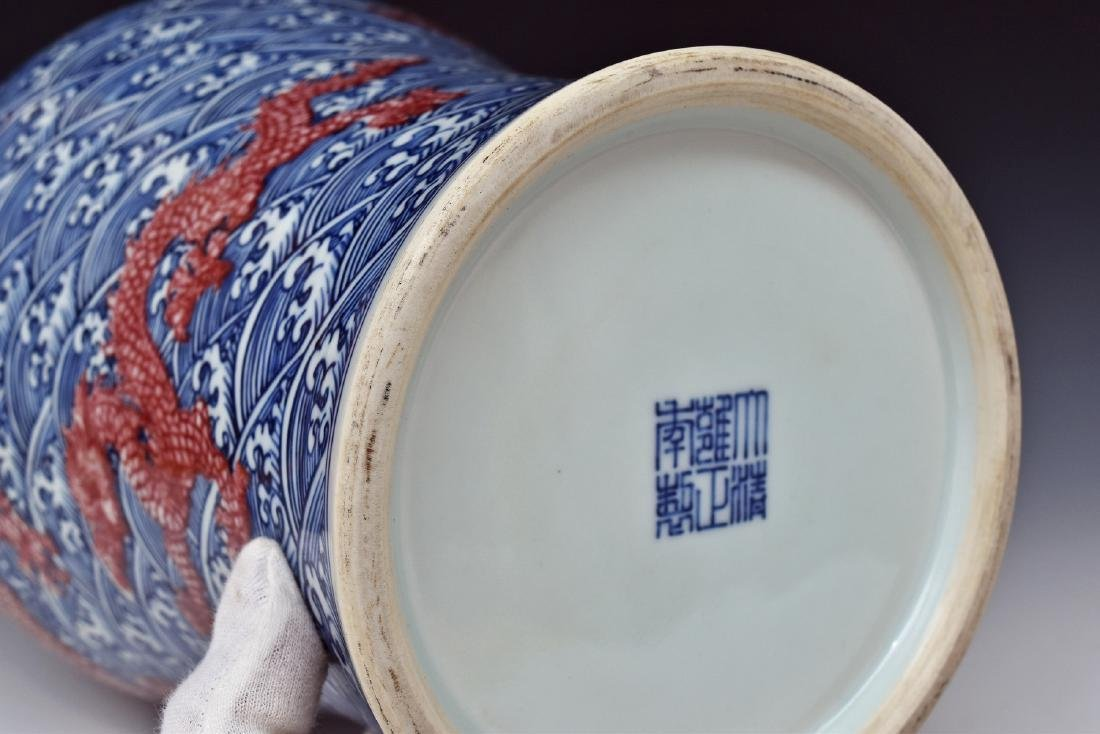 RED DRAGON ON BLUE & WHITE MEIPING VASE ON STAND - 9