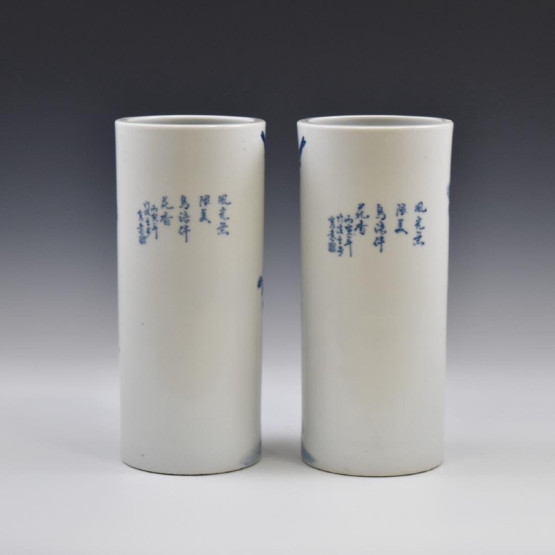 PAIR OF 19TH CENTURY CHINESE YI TONG HAT STANDS - 3