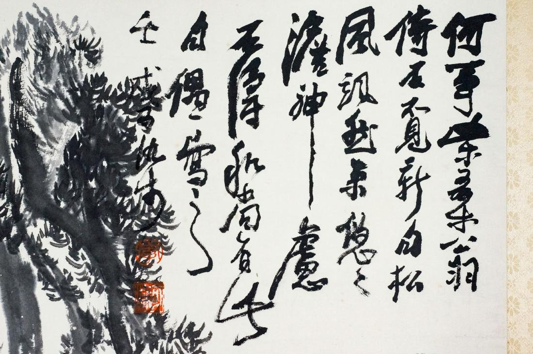 CHINESE BAMBOO & CHERRY BLOOMS PAINTING SCROLL - 10