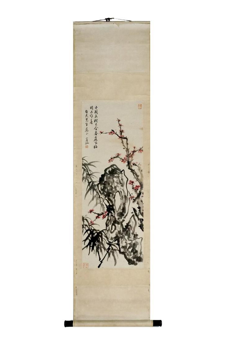 CHINESE BAMBOO & CHERRY BLOOMS PAINTING SCROLL