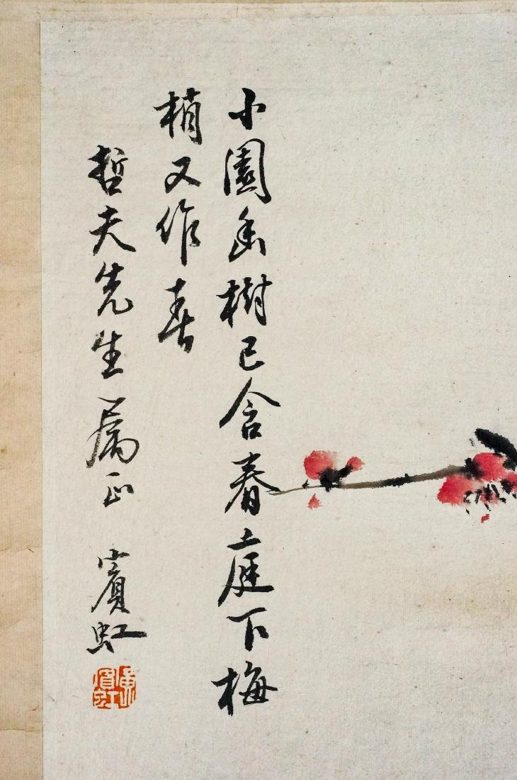 CHINESE BAMBOO & CHERRY BLOOMS PAINTING SCROLL - 2
