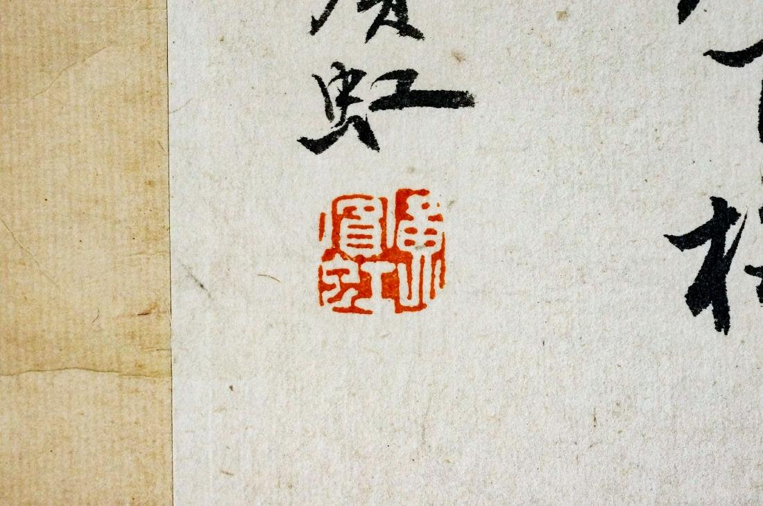 CHINESE BAMBOO & CHERRY BLOOMS PAINTING SCROLL - 3