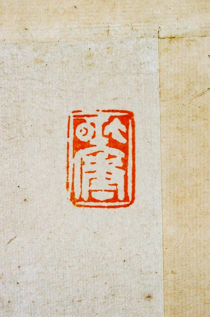 CHINESE BAMBOO & CHERRY BLOOMS PAINTING SCROLL - 4