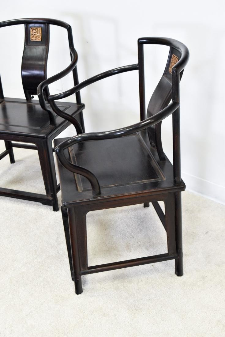 19TH C PAIR OF ZITAN SOUTHERN OFFICIAL'S HAT CHAIRS - 3