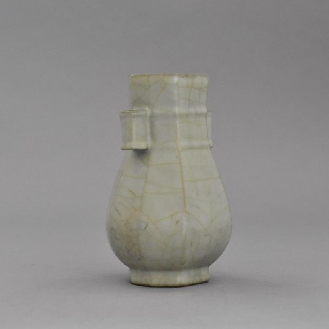 A CHINESE GUAN WARE BOTTLE VASE