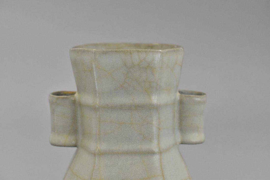 A CHINESE GUAN WARE BOTTLE VASE - 5