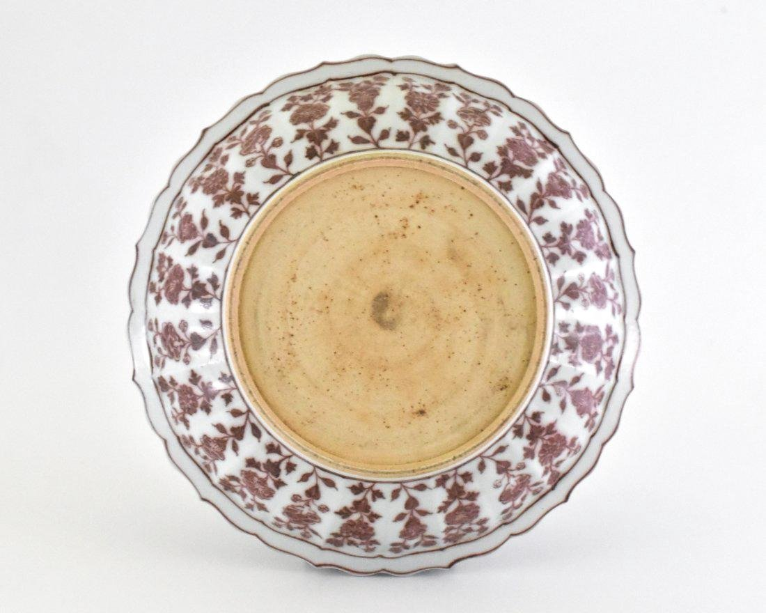 MING DYNASTY RED AND WHITE CHARGER WITH BARBED RIM - 2