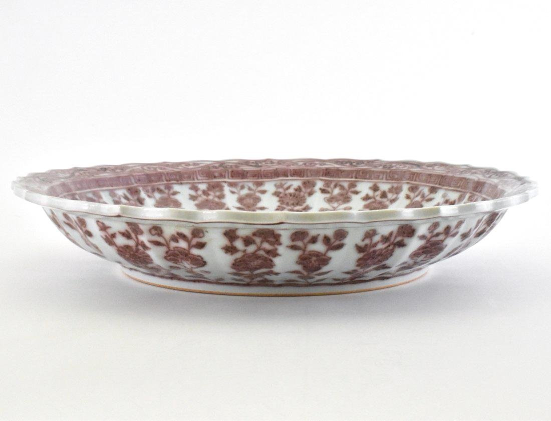 MING DYNASTY RED AND WHITE CHARGER WITH BARBED RIM - 6