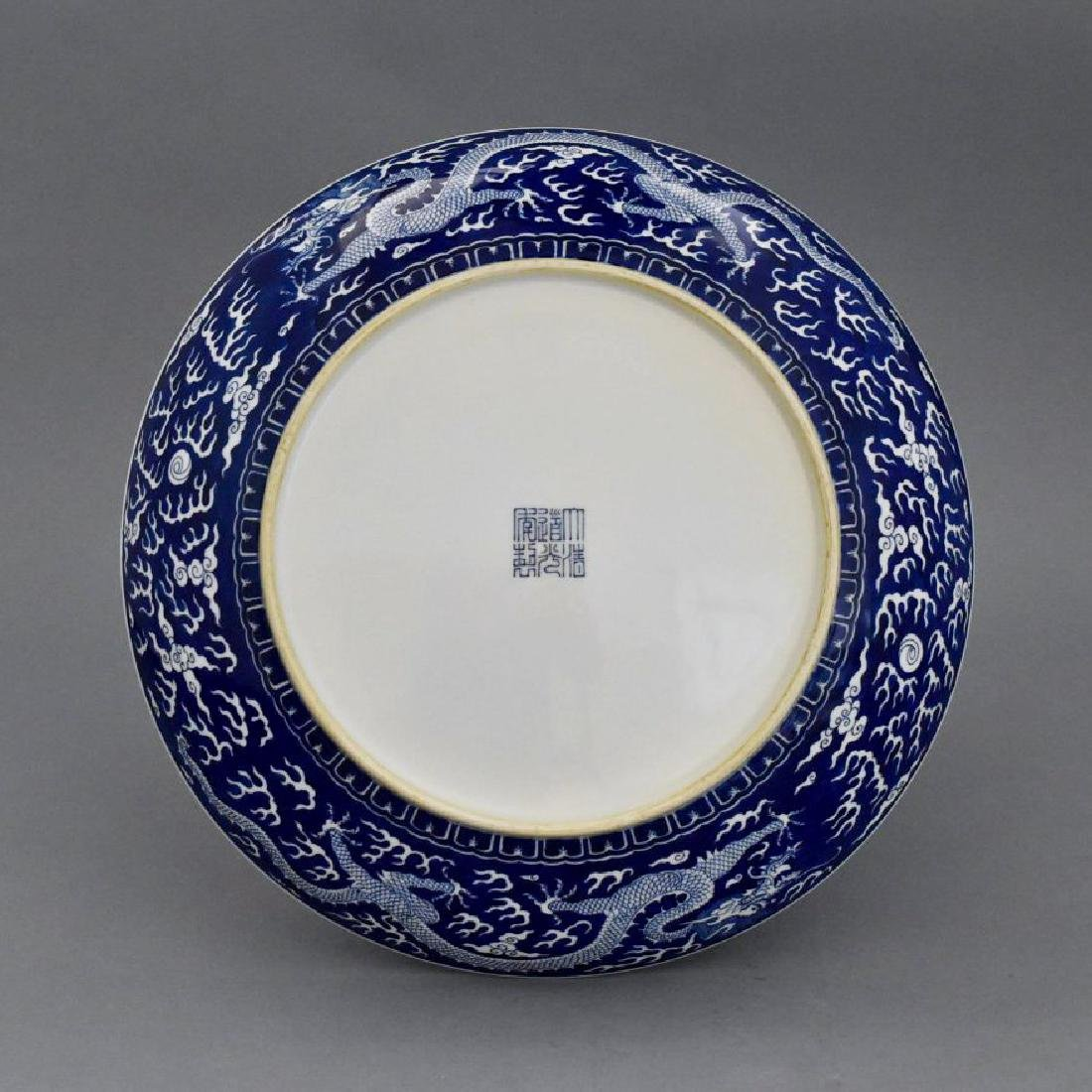 DAOGUANG REVERSED BLUE GLAZED DRAGON CHARGER - 2